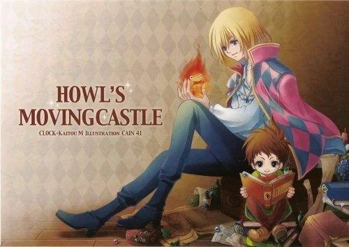 Howl's Moving Castle Movie Image