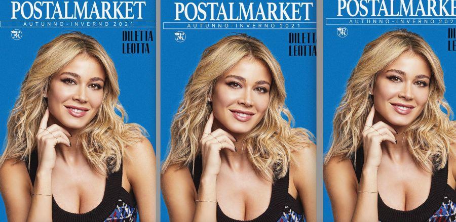 Il nuovo Postalmarket (ufficio stampa Postalmarket)