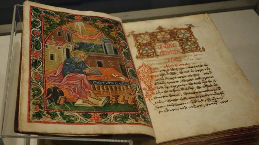 carta antica