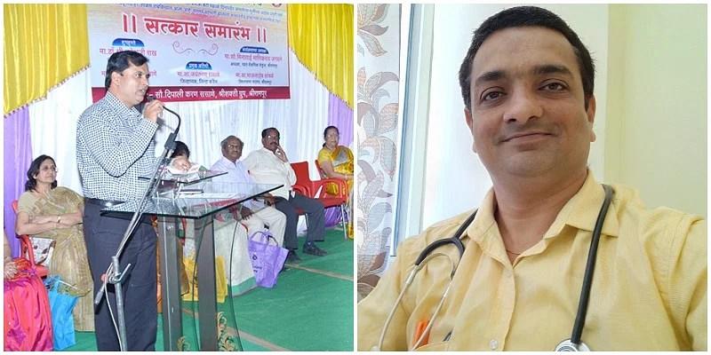 (LR) Dr. Pranod Lohar, National Guide of Dr. Ganesh Ash and 'Beti Bachao Jan Andelen'