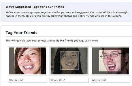 זיהוי הפנים של פייסבוק