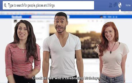 רוצים לדעת בדיוק היכן חבריכם? לפייסבוק יש שירות בדיוק עבורכם
