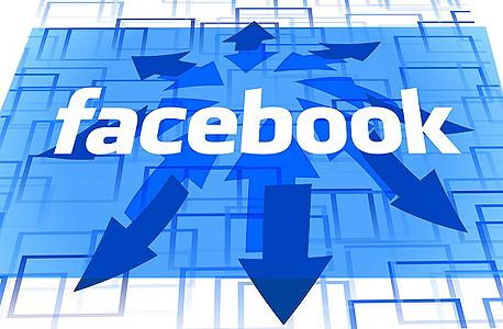 מחריבה את שירותיה למפרסמים. פייסבוק