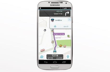 אפליקציית Waze. החוקרים יצרו פרצה שביכולתה להציף את האפליקציה באלפי משתמשים פיקטיביים