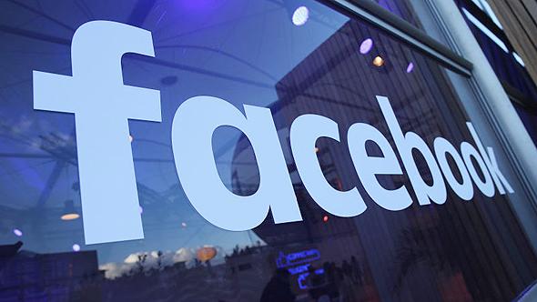 פייסבוק. ההצהרה יכולה להסביר הסרת פוסטים בעת האחרונה
