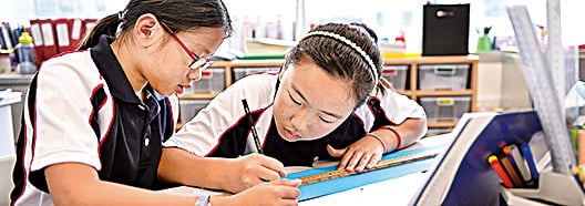 英美4所傳統國際學校將入駐香港 大紀元時報 香港 獨立敢言的良心媒體