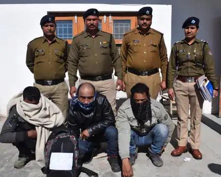 चरस के साथ गिरफ्तार तीनों आरोपियों के खिलाफ मुकदमा दर्ज ,जेल भेजा