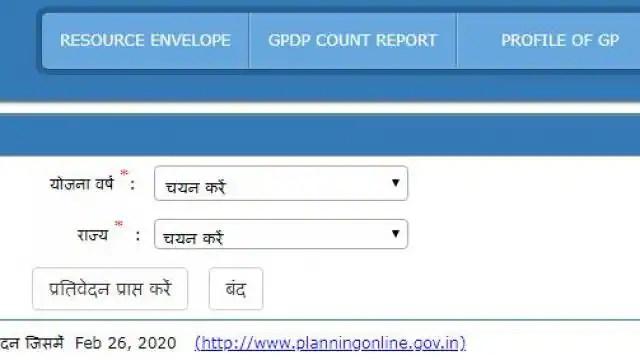 panchayat chunav uttar pradesh  gram panchayat chunav  gram panchayat election up   gram panchayat e