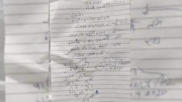 raghuvansh prasad singh letter to rjd chief lalu prasad yadav