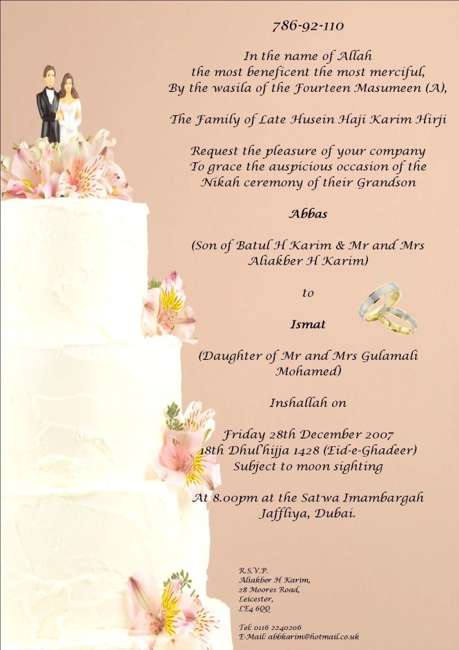 A5 Size Texture Finish Wedding Invitation Cards Printing Sample