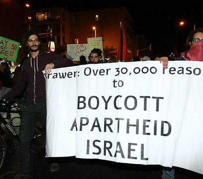 Demonstration gegen den Prawer-Plan. Die Koalition der Anstiftung und Betrug hat nicht erwähnt, dass die meisten Beduinen bereitwillig das Angebot des Staates unterstützen (Foto: Ofer Amram)