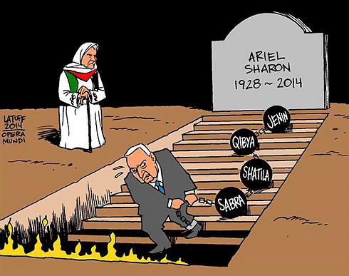 Latuff's caricature