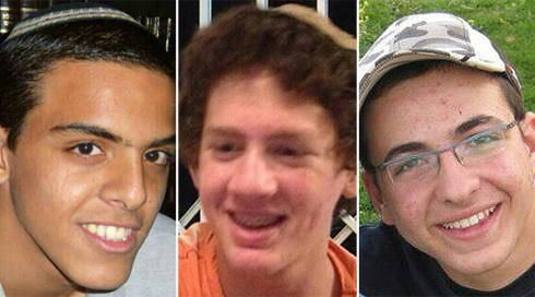 The 3 kidnapped teenagers: Left to right: Eyal Yifrah, Naftali Frenkel and Gil-Ad Shayer