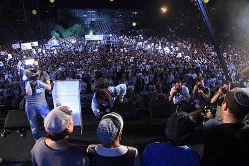 Huge crowd at rally to #BringBackOurBoys #EyalGiladNaftal