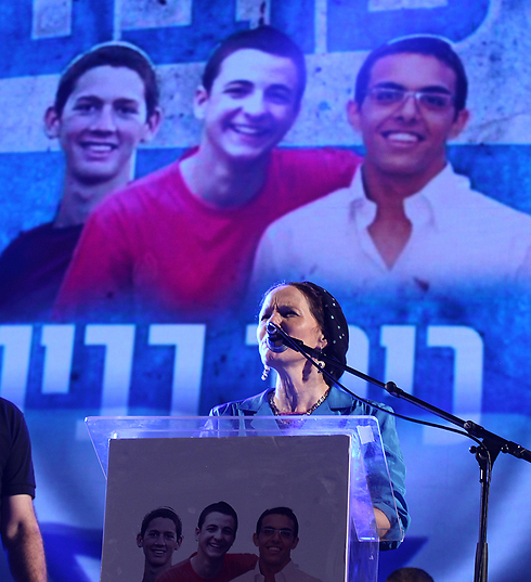 Rachel Frenkel speaks at a rally in Tel Aviv for the boys (Photo: Motti Kimchi)