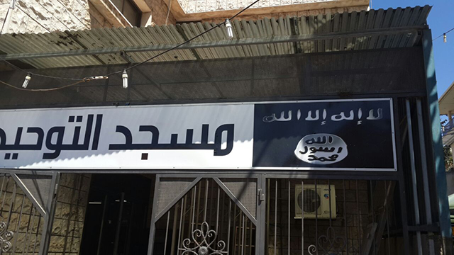 """Symbol at mosque """"was there before"""" (Photo: Hassan Shaalan)"""