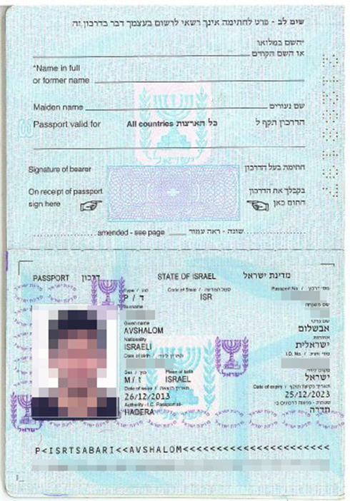 The man's fake passport