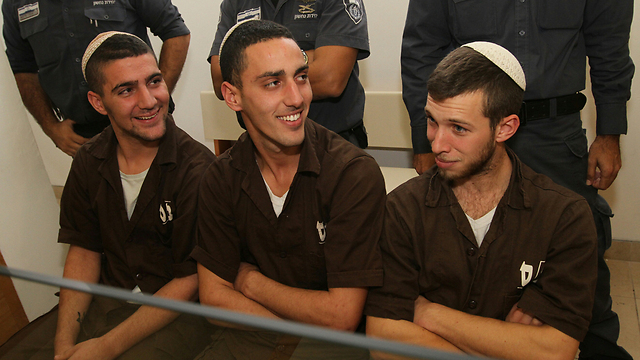 The suspects in court (Photo: Ido Erez)