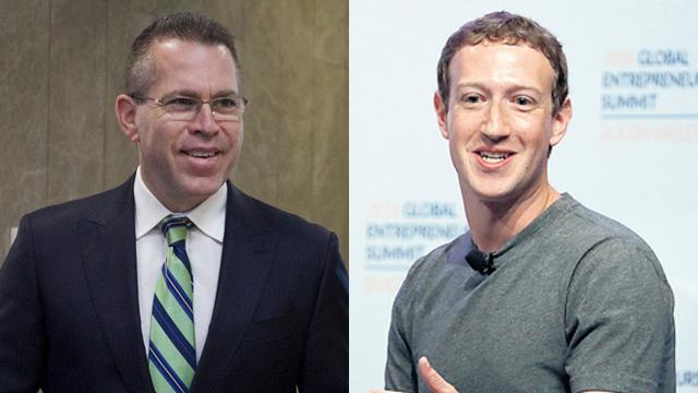 השרים שקד וארדן ממשיכים במאבק. מייסד פייסבוק צוקרברג והשר ארדן ()
