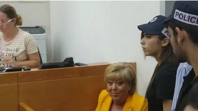 מרים פיירברג בבית המשפט  ()