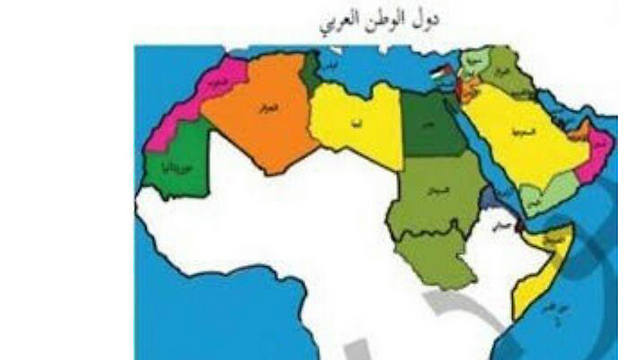 "Picture of the countries of the Middle East in one of the textbooks. ""Palestine"" is superimposed on the whole of Israel"