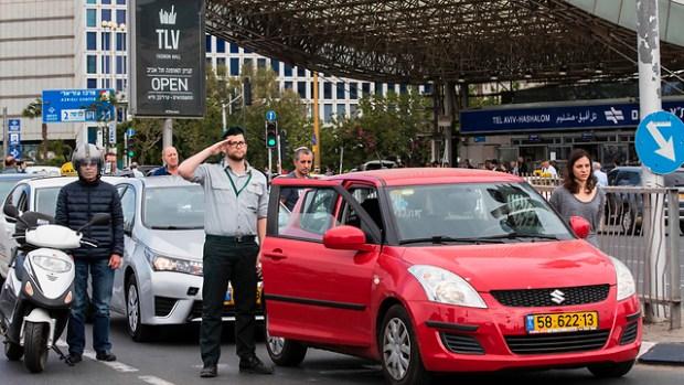 Минута молчания в День Катастрофы и героизма. Тель-Авив. Фото: AFP