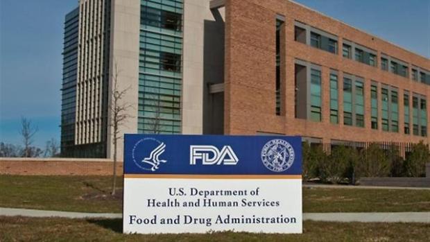 Здание FDA в США