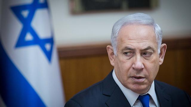 Prime Minister Benjamin Netanyahu (Photo: Yonatan Zindel/Flash 90)