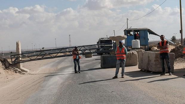 Керем-Шалом. Фото: AFP (Photo: AFP)
