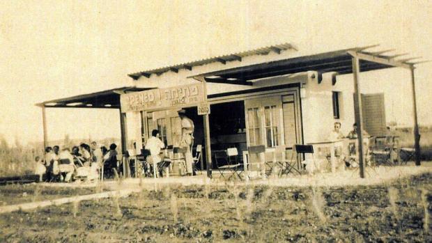 """Ресторан """"Пингвин"""" - так он выглядел в 1940-м году"""