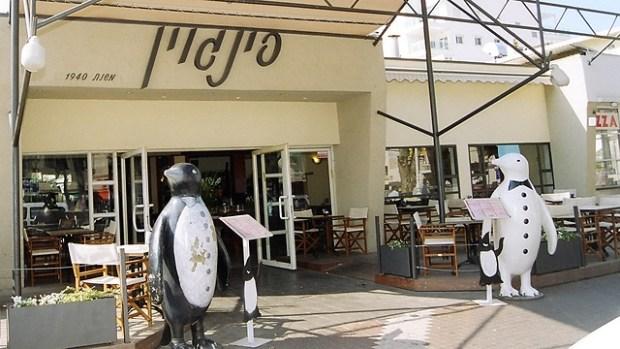 "Ресторан ""Пингвин"". Фото: пресс-служба"