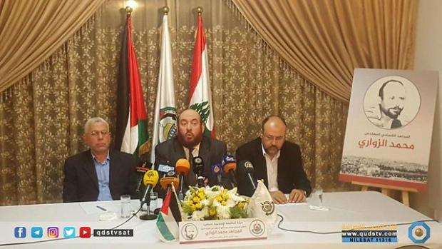 Пресс-конференция ХАМАСа
