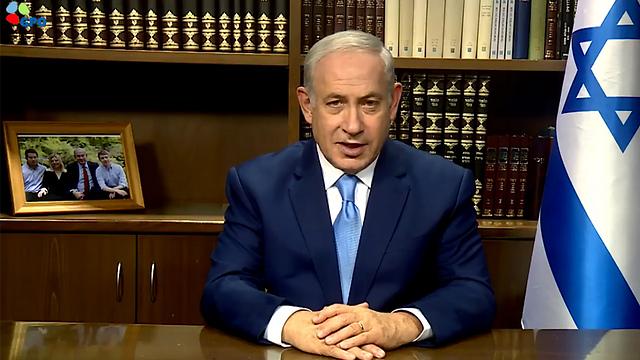 Premierminister Netanyahu weiß, dass Israel einen Preis zahlen könnte (Foto: GPO)