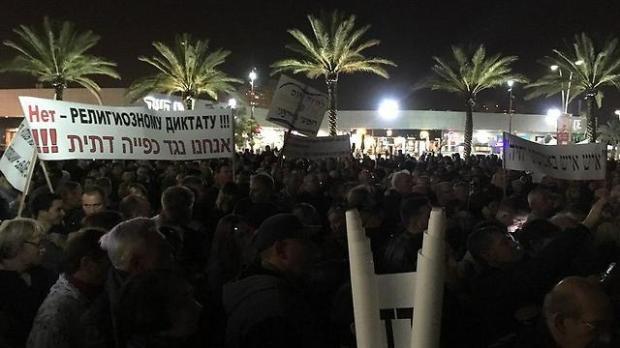 Фото с субботней демонстрации в Ашдоде