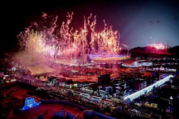 Церемония открытия Олимпиады. Фото: AFP