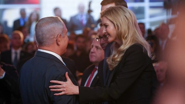 Иванка Трамп и Биньямин Нетаниягу. Фото: МИД Израиля (Photo: Israel Foreign Ministry)