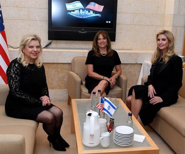 Сара Нетаниягу, Тами Фридман, Иванка Трамп. Фото: Ави Охаюн, ЛААМ