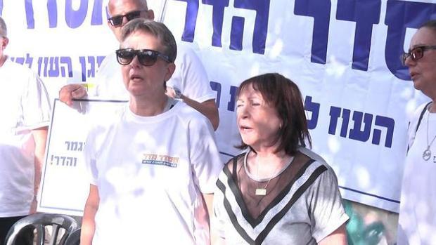 Матери Адара Голдина и Орона Шауля в пикете протеста у дома премьер-министра, июль 2018 года. Фото: Моше Мизрахи (Photo: Moshe Mizrahi)