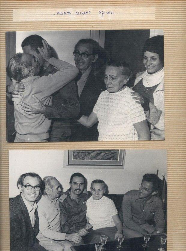 C родителями после освобождения. Фото: Эли Тавор