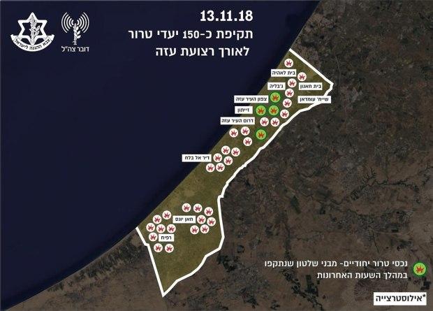 Карта ударов по Газе. Фото: пресс-служба ЦАХАЛа