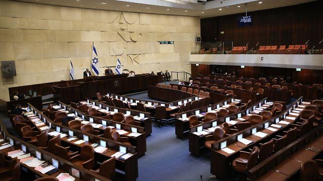 Chambre de la Knesset