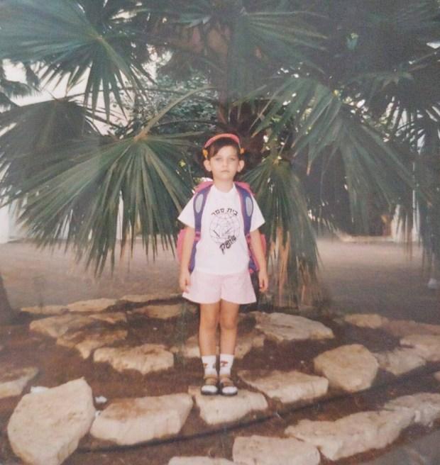 Шани в детстве. Фото: личный архив