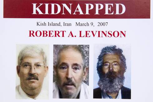 FBI poster showing a composite image of former FBI agent Robert Levinson