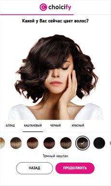 Красите волосы дома? Новый онлайн-сервис поможет не ошибиться с выбором оттенка