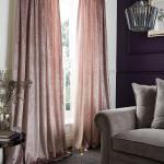 Crushed Velvet Pencil Pleat Curtains Home Essentials