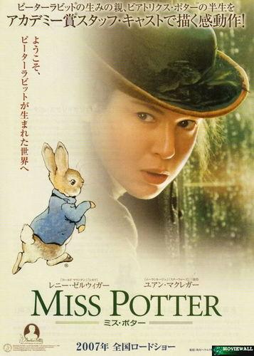Miss Potter, 2006