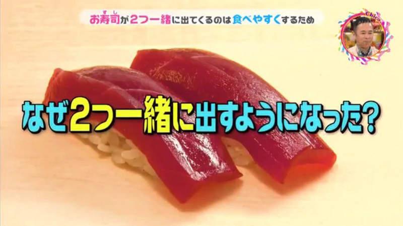 《壽司冷知識》為什麼壽司都是成雙成對?一貫是指一個還是兩個? - 圖片1
