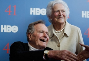 Ingresan al expresidente George H. W. Bush en cuidados intensivos