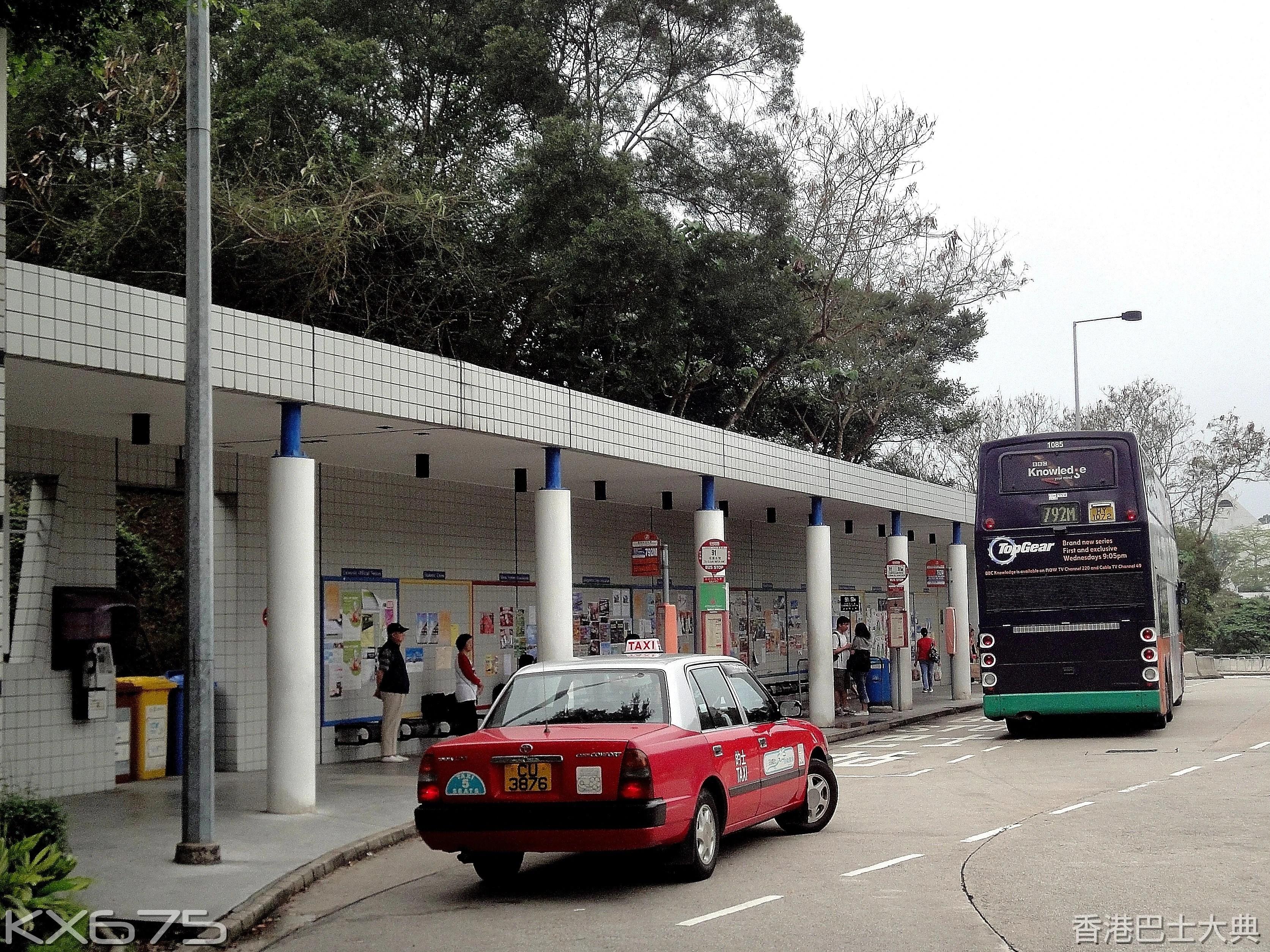 香港科技大學總站 - 香港巴士大典