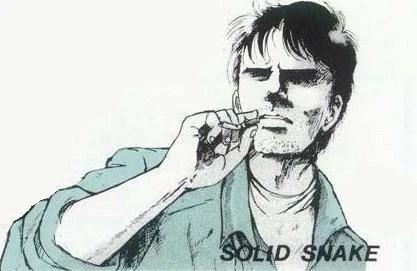 Image result for Solid snake cigarettes msx